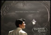 Mahanati first Single 'Mooga Manasulu' to be released today