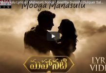 Mahanati Movie Mooga Manasulu Lyrical Video