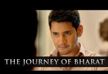 Mahesh Babu's Bharat Ane Nenu trailer: The Journey of Bharat