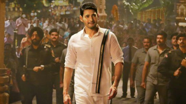 Mahesh Babu's Bharat Ane Nenu to have a mammoth release in the US
