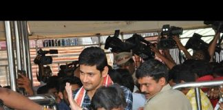 Mahesh Babu injured at Kanaka Durga temple in Vijayawada