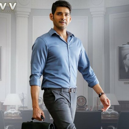 MAHESH MIND GOT BLANKED WITH  PRABHAS ELEVATION!