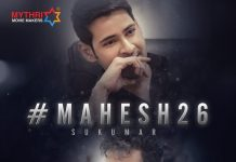 #Mahesh26: Mythri Movie Makers announce their project with Mahesh Babu and Sukumar