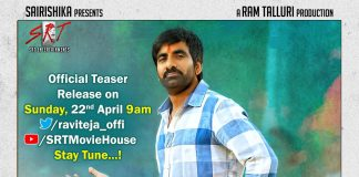 Mass Maharaja Ravi Teja's Nela Ticket teaser to be released on 22nd April