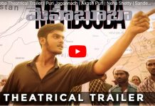 Mehbooba theatrical trailer is packed with Action and Patriotism
