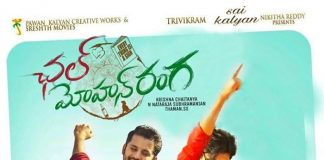 Nithiin's Chal Mohan Ranga takes a good start in USA