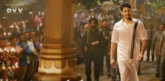 No Benefit Shows for Mahesh Babu's Bharat Ane Nenu