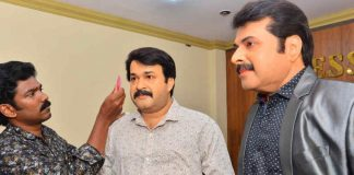 Not only Mahesh Babu and Prabhas from Tollywood, Mohanlal and Mammootty from Mollywood also got Wax statues but….