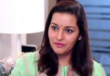 Pawan Kalyan Ex-wife Renu Desai strongly condemns