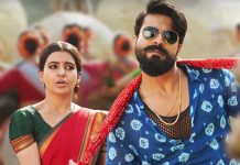 Ram Charan's Rangasthalam earns Rs 200 Cr: Mega Blockbuster