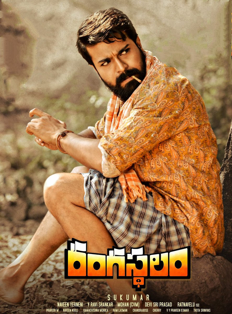 Ram Charan's Rangasthalam is first non-Baahubali Telugu film to achieve it