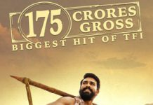 Ram Charan's Rangasthalam collects Rs 175 Cr Gross: Biggest non-Bahubali hit of Tollywood