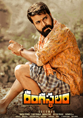 Rangasthalam 2 weeks Worldwide Box Office Collections : Ram Charan's film inches closer to Rs 100 Cr mark