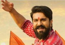 Rangasthalam 23 Days Box Office Collections