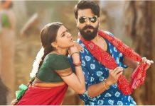 Rangasthalam 24 Days Worldwide Box Office Collections