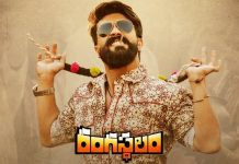 Rangasthalam 25 Days AP/TS Box Office Collections