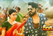 Rangasthalam 11-day box office collection: Ram Charan film crosses Rs 150 Cr
