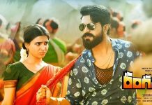 Rangasthalam 17 Days Box Office collections