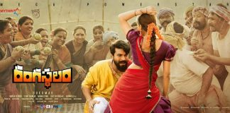 Rangasthalam 9 days AP/TS Box Office Collections