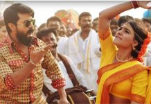Rangasthalam Day 2 AP/TS Box Office Collections: Super Strong