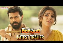 Rangasthalam Latest Trailer