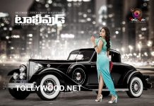 Regina Tollywood Exclusive Photo Shoot