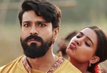 Rs 10 lakh for Ram Charan and Samantha Akkineni's lip kiss