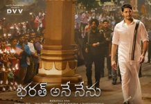 Shocking! Bharat Ane Nenu makers spent Rs 6 Cr to create two sets