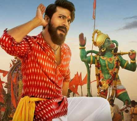 Special screening of Rangasthalam for hearing-impaired children