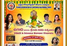 TASC Ugadi and Sri Rama Navami Event