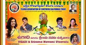 TASC Ugadi and Sri Rama Navami Event
