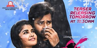 Tej I Love You Teaser release date fixed