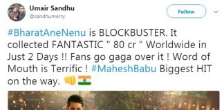 Mahesh Babu's Bharat Ane Nenu earns Rs 80 Cr Worldwide in 2 Days: Blockbuster