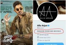 Allu Arjun brutally trolled for 'Naa Peru Surya' dialogue Promo