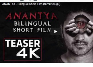 ANANTYA - Bilingual Short Film,ANANTYA Short Film,ANANTYA