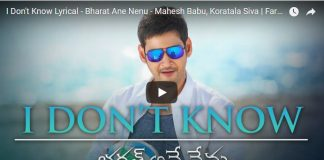 I Don't Know Single from Bharat Ane Nenu released: DSP introduces Farhan Akhtar to Tollywood