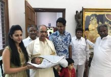 Nandamuri Balakrishna's second Grandson pic goes viral