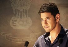Bharat Ane Nenu Latest USA Box Office Collection