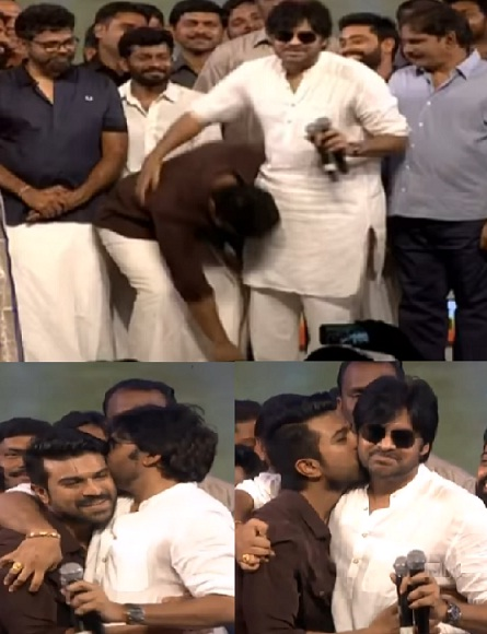 Ram Charan touches Pawan Kalyan's feet, both kiss each other