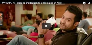 Jr NTR's IPL Ad is out now