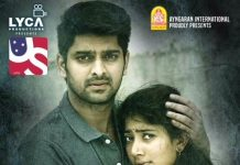 kanam movie review