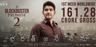 Mahesh Babu's Bharat Ane Nenu collects Rs 161.28 Cr: 1st Week Worldwide Box Office Collection- Biggest Blockbuster
