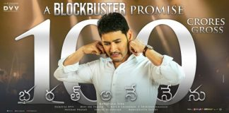 Bharat Ane Nenu becomes the fastest Rs 100 Cr Grosser of 2018