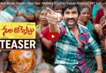 Nela Ticket Movie Teaser