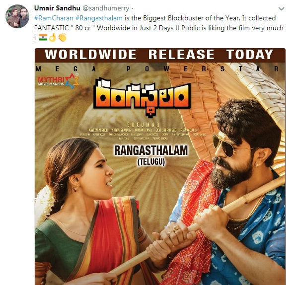 Ram Charan and Samantha's Rangasthalam collects Rs 80 Cr in 2 Days worldwide