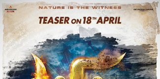 Bellamkonda Sai Srinivas's Saakshyam teaser to be out on 18th April
