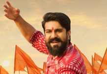 Rangasthalam earns Rs 125 Cr in 4 Days: Mind blowing Collections