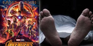 Andhra Pradesh man dies while watching Avengers: Infinity War in Cinehub Multiplex theatre