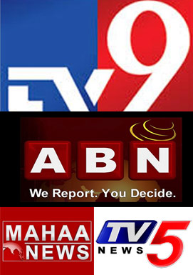 Ban on News channel put on Hold! What are the reasons behind it?