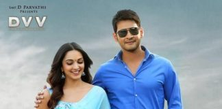 Bharat Ane Nenu 19 days Box Office Collections: Mahesh Babu film earns Rs 230 Cr